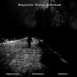 Image for 'Requisitio Sensus Aeternum'
