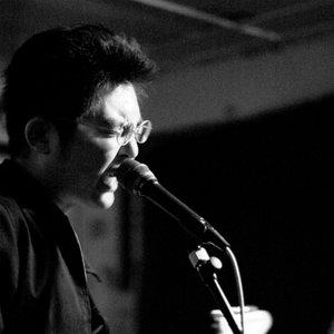 Image pour 'Mukai Shutoku'