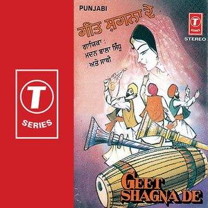 Image for 'Geet Shagna De'