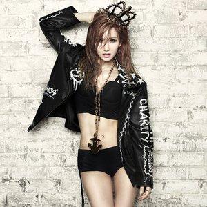 Image for '정아'