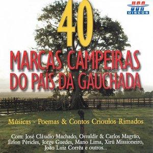 Image for 'Touro Fumaça'