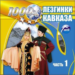 Image for 'Моя свадьба'