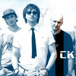 Image for 'С.к.а.й.'