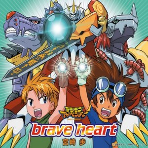 Image for 'brave heart'