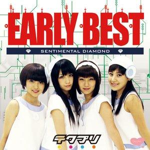 Bild für 'EARLY BEST : sentimental diamond'