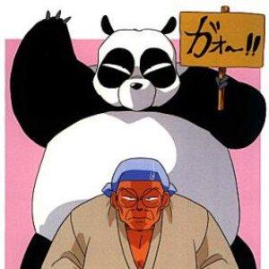 Image for '早乙女玄馬'