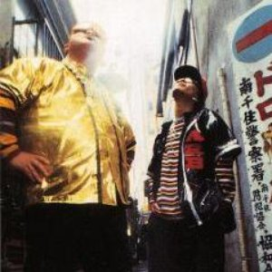 Image for 'Arakawa Rap Brothers'