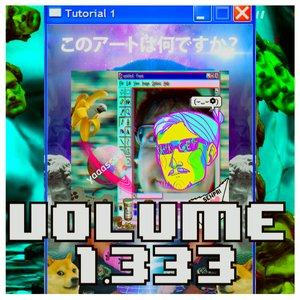 Image for 'FrankJavCee + VOLUME 1.333'