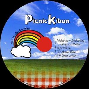 Immagine per 'Picnic Kibun EP'