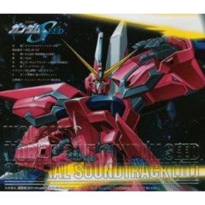 Imagem de 'Gundam SEED OST Vol.2'