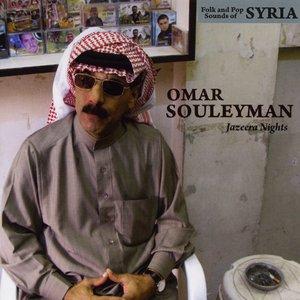 Bild für 'Jazeera Nights: Folk & Pop Sounds of Syria'