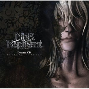 Image for 'NieR Replicant'