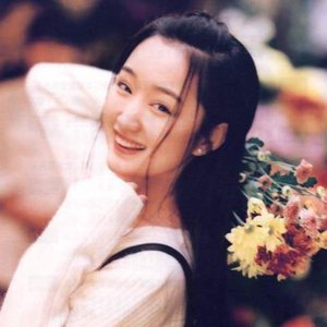 Image for '杨钰莹'