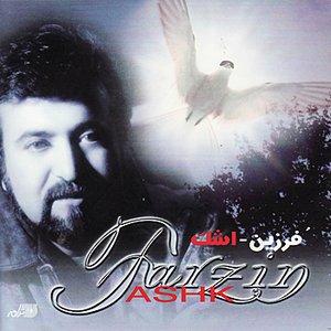 Image for 'Ashk'