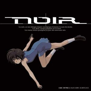 Image for 'NOIR ORIGINAL SOUNDTRACK II'