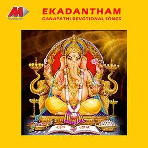 Imagen de 'Ekadantham'