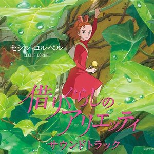 Image for 'The Borrower Arrietty Soundtrack'