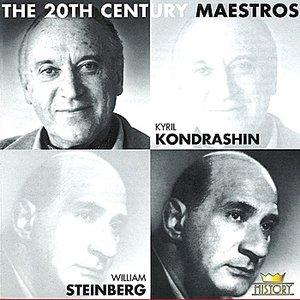 Image for 'Piano Concerto No. 2 in G major Op. 44: Allegro brillante e molto vivace'