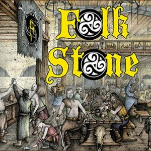Image for 'Folkstone'