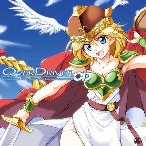 Image for 'Overdriver'