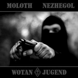 Image for 'Молотх & Нежеголь'