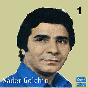 Image pour 'Best of Golchin, Vol 1 - Persian Music'