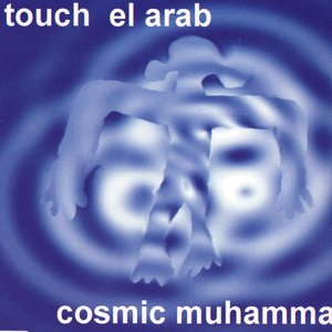 Image for 'Cosmic Muhammar (Extended Edit)'