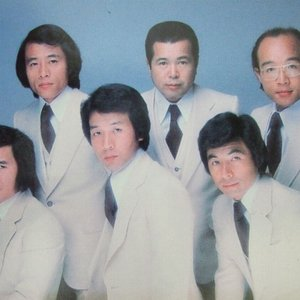 Image for '内山田洋とクール・ファイブ'