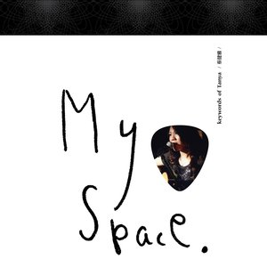 Image for 'My Space'