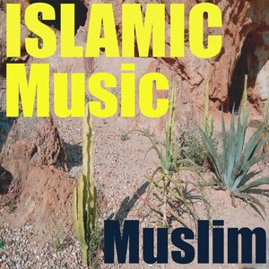 Image for 'Islamic Music'
