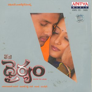 Image for 'Dhairyam'