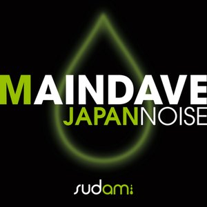 Image for 'Japan Noise'