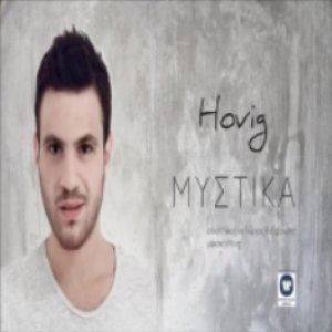 Image for 'Mystika'