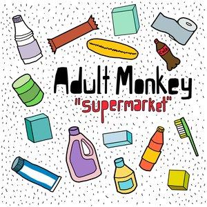 'Supermarket EP' için resim