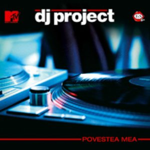 Image for 'Povestea Mea'