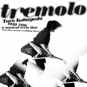 Image for 'tremolo'
