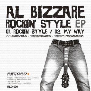 """Rockin Style""的封面"