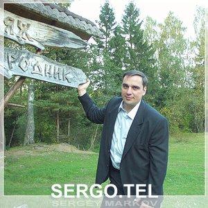 Image for 'SERGO.TEL'