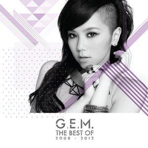 Imagen de 'The Best of G.E.M. 2008-2012 (Deluxe Version)'