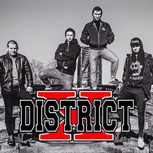Image for 'DistrictX'