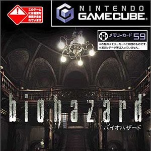 Image for 'Biohazard Rebirth'