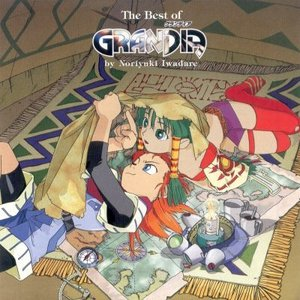 Image for 'The BEST of Grandia'