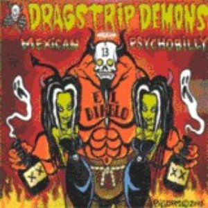 Image for 'Mexican Psychobilly'