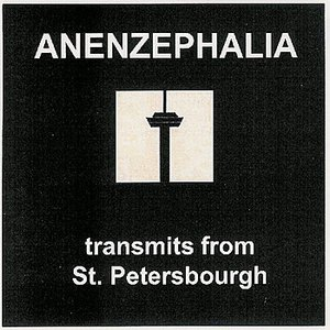 Image for 'Transmits From St. Peterbourgh'