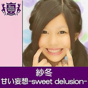 Imagen de 'Amaimousou Sweet delision'