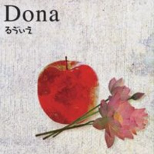 Image for 'Dona'