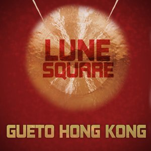 Image for 'Gueto Hong Kong'