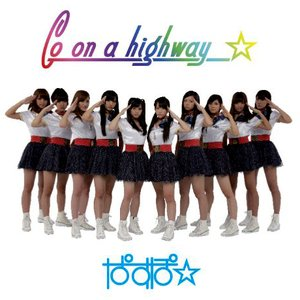 Image pour 'Go on a highway'