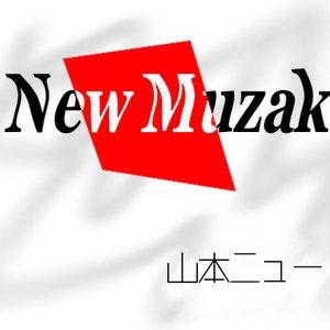 Image for 'New Muzak'