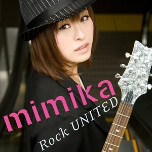 Image for 'Rock UNITED'